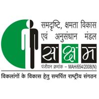 saksham-new-logo