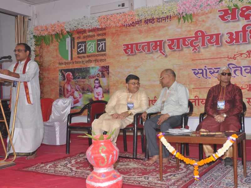 Pranav at Saksham – 7th Annual National Conference