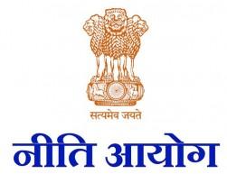 NITI-Aayog logo