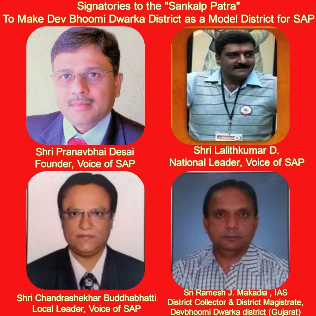 Signatories to Sankalp Patra