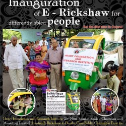 Heart Foundation Donates E-Rickshaw to SAP