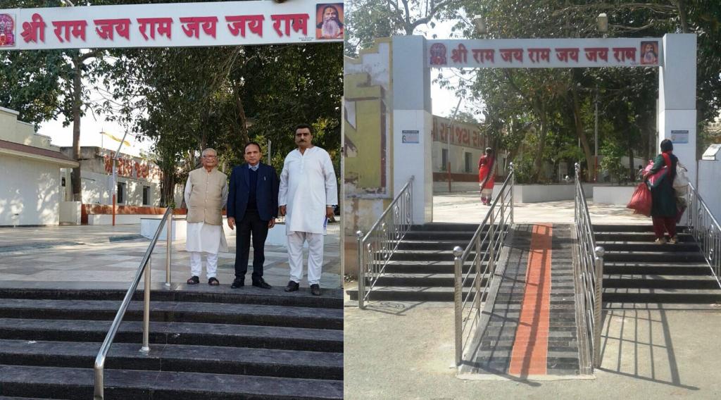 Bala Hanuman Temple - 2 mmonths - accessible
