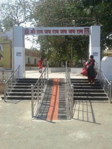 Ramp at Bala Hanuman Temple
