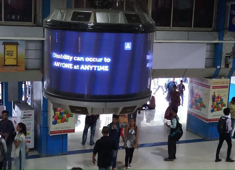VoSAP's Accessibility Message at Churchgate Station